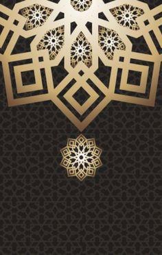 نقوش اسلامية