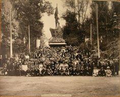 Члены организационного комитета выставки. 1886 год  #ташкент #узбекистан #узб #Tashkent2015 #uzb #uzbekistan