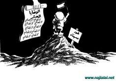Naji al-ali Palestinian cartoonist
