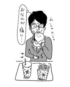 PHPくらしラク〜る♪2月号 2017