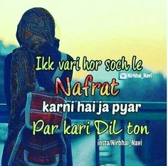 Angel Punjabi Quotes, Hindi Quotes, Sad Quotes, Quotations, Qoutes, Girl Facts, Heart Broken, Negative Thinking, Deep Thoughts