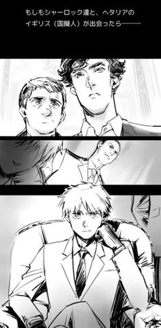 BBC Sherlock-Hetalia Crossover Chapter 1 by Anime-Freak-14 on DeviantArt