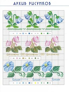 Crochet Knitting Handicraft: flores e folhagens Small Cross Stitch, Cross Stitch Kitchen, Cross Stitch Rose, Beaded Cross Stitch, Cross Stitch Borders, Cross Stitch Flowers, Cross Stitch Kits, Cross Stitch Designs, Cross Stitching