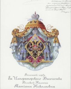 Greater Coat of Arms of Her Imperial Highness, Grand Duchess Tatiana Nikolaievna…