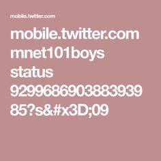 mobile.twitter.com mnet101boys status 929968690388393985?s=09