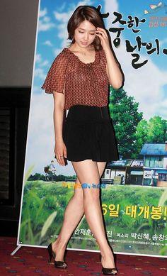 Oh how I miss her back then, when she was gaining her weight so much Park Shin Hye, Gwangju, Korean Actresses, Korean Actors, I Miss Her, Dakota Fanning, You're Beautiful, Korean Model, Mannequin