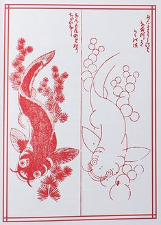 http://www.japancoolture.com/cool_people/stellassj/da_hokusai_a_van_gogh
