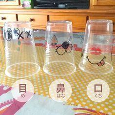 透明プラスチックコップで手作りおもちゃ!「七変化コップ君」 - Chiik! - 3分で読める知育マガジン -