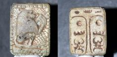 Ancient Egyptian Double-Sided Stone Plaque depicting a seated baboon.  Ca. 1479 - 1425 BCE