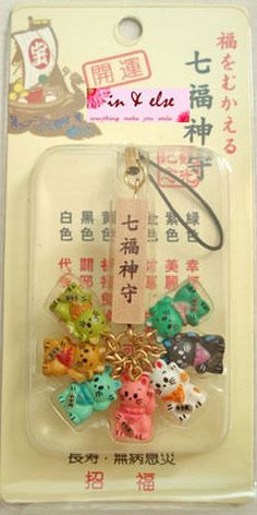 7 LUCKY CATS / SEVEN MANEKI NEKO Wood Plate Mobile Phone, Bag Charm Strap | eBay