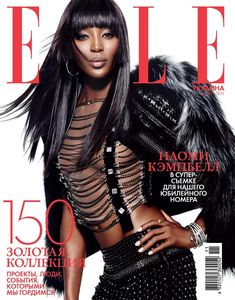 Naomi Campbell for Elle Ukraine November 2013 | Art8amby's Blog