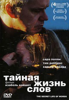 Тайная жизнь слов /The Secret Life of Words 2005