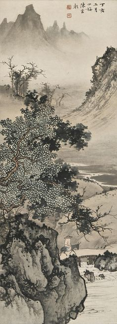 CHEN SHAOMEI (Chinese: 1907-1954)