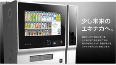 maquina vending acure - Buscar con Google