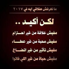 شاهد وتابع المزيد على  www.EveryLeader.net  #اقوال #القيادة #الادارة #النجاح #كل_قائد #عربي #تحفيز #تطوير  #EveryLeader #Leadership #inspiration #motivated #successquotes #motivation #quotes #follow #instaquote #learn #dreambig #love #instagood #development #inspiring #action #leader #Arabic #work #instadaily #business #picoftheday