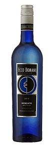 Style. Elegance. Sophistication. All the allure of modern Italy, perfectly captured in a bottle of wine. Ecco Domani wines will be at Arts In Bloom Saturday, July 21st, from 2-6 pm. Come try it for yourself!