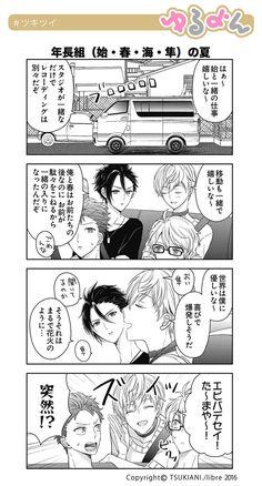 Tsukiuta The Animation, Anime Art, Manga, Cards, Boys, Baby Boys, Manga Comics, Map, Guys
