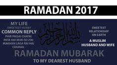 Ramadan 2017 - Eid Mubarak by http://prayertimes-nyc.com