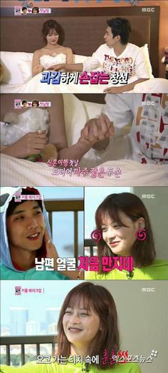 Viewers find it hard to watch Lee Joon and Oh Yeon Seo couple on 'We Got Married'