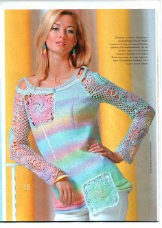 Zhurnal mod MOA Crochet Skirt Wedding Dress por DupletMagazines