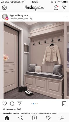 Hallway closet door laundry rooms Ideas for 2019 Door Design Interior, Home Room Design, Hall Furniture, Bathroom Furniture, Single Main Door Designs, Laundry Room Doors, Laundry Closet, French Closet Doors, Craftsman Front Doors