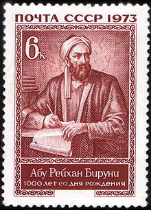 Abū Rayḥān Muḥammad ibn Aḥmad Al-Bīrūnī (Chorasmian/Persian: ابوریحان بیرونی‎‎ Abū Rayḥān New Persian: Abū Rayḥān September 973 – 13 December known as Al-Biruni (Arabic: البيروني‎) in was a Khwarezmian scholar and polymath. Ukraine, 5 September, Islam, Georgie, Commemorative Stamps, Old Stamps, History Of India, His Travel, Stamp Collecting