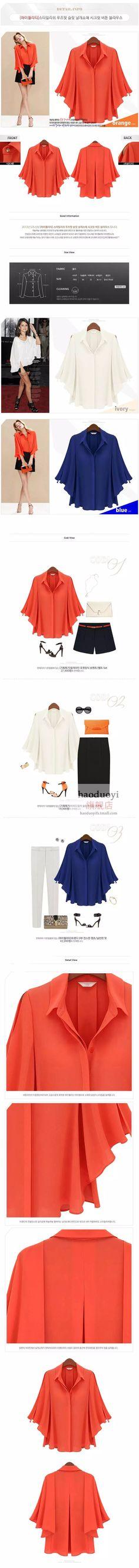 Avrupa ve Amerikan sokak kelebek parlak boynuz kollu gömlek kadın gevşek dalga hem şifon gömlek Haoduoyi-tmall.com Lynx