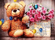 Un blog cu gif-uri: Gif-uri cu la multi ani La Multi Ani Gif, Happy Birthday Ballons, Birthday Thanks, Vintage Birthday Cards, Happy Birthday Greetings, Paper Flowers Diy, Balloons, Birthdays, Blog
