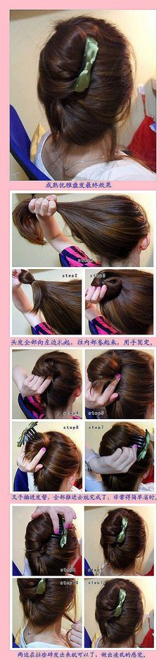 Pinned bun hairstyle (requires a hair-comb pin)