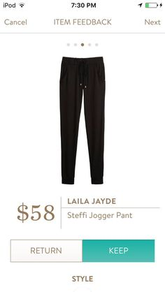 I live for joggers. Would love to see this in a print but black is fine too.