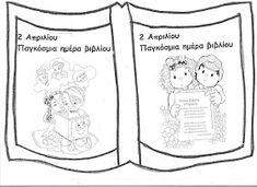 Ο Χανς Κρίστιαν ΄Αντερσεν        ΠΑΓΚΟΣΜΙΑ ΗΜΕΡΑ ΠΑΙΔΙΚΟΥ ΒΙΒΛΙΟΥ   2 ΑΠΡΙΛΙΟΥ 2012     Η Παγκόσμια Ημέρα Παιδικού Βιβλίου γιορτάζετα...