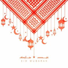 EID MUBARAK to all Muslims. May Allah accept our fasts, forgive our sins, allow us to have many more Ramadans and grant us Jannat al-Firdaus. May Allah keep us on the right path and let's live in peace and harmony. Eid Crafts, Ramadan Crafts, Aid Adha, Fest Des Fastenbrechens, Eid Ramadan, Eid Greeting Cards, Eid Stickers, Ramadan Background, Eid Mubarak Greetings