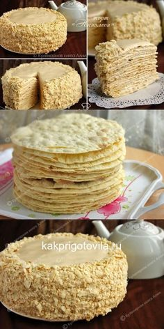 Russian Honey Cake, Russian Cakes, Russian Desserts, Russian Recipes, Food Cakes, Cupcake Cakes, Napoleon Cake, Good Food, Yummy Food