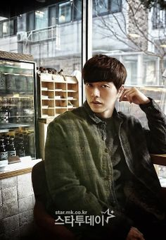 Park Hae Jin!