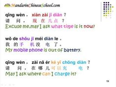 P1 How to speak chinese in 10 hours -S01-S76 All you need to know to start your Mandarin Study - YouTube