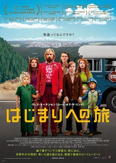 Watch Stream Captain Fantastic : HD Free Movies A Father Living In The Forests Of The Pacific Northwest With His Six Young Kids Tries To. Cinema Posters, Film Posters, Titan Ae, George Mackay, Captain Fantastic, Life Of Crime, Tv Series Online, Good Movies, Vintage Posters