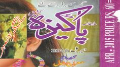 Urdu Books, Latest Digests and Magazine: Pakeezah Digest April 2015  Pakiza Digest April 2015, Pakizah/Pakeezah Urdu Digest is a famous Urdu Digest specially among ladies as well as males also like its stories. This monthly edition of Pakeeza is its annual anniversary number contains many popular stories for you by great authors from all over Pakistan.  Read Following topics, articles and stories by different authors below: Editorial: I have to say something by Editor, Serial Novels: Aitbar e Wafa (Trusted Faithfulness) by Nighat Seema, Rang e Khalish (Poverty Colors) by Rifat Javed, Novelette: Mata e Dil (Heart Belongings) by Nabeela Abar Raja, Sauda Ho To Aisa Ho (What a Great Trade) by Uzma, Tum Merey Kaun Ho (What is Your Relation) by Rizwana Prince, Complete Novel: Aseer e Wafa (Captive of Faithfulness) by Zamar Naeem, Mini Novel: Jungle Ka Phool (Jungle Flower) by Zahida Parween, Myths: Main Shanzey Hoon (I am Sahnzey)  by Rifat Saraj, Kali (Black) by Nighat Azmi, Mothers Wonder Land by Nausheen Akhtar, Zaini aur Graini by Ghazala Farukh, Khuwab Zadi (Dream Girl) by Sabiha Shah, Surprise by Quratul Ain, Main Hasan aur Meri Parosan (I, Hasan and my Neighbor) by Sheereen Haidar, Nafrat Key Rastey (Way to Hate) by Farheen Usman, Maloom (Knowing) by Hajara Rehan, Special Article Survey by Shaista Zareen, Wo Aye Bazam Main by Nuzhat Asghar, and many regular articles for your health beauty, food, psychological and Spiritual issues and suggestions by scholars, poetry, cooking tips, jokes and many letters by different readers to editor and reply by editor to them, an online edition only for people who love Urdu and Urdu literature but living outside Pakistan and have no opportunity to buy these digests, they have an easy approach to these digests , free access, & can download/read online free. Readers in country are advised to buy hard copy of these novels/digests to support authors, publishers and sellers.