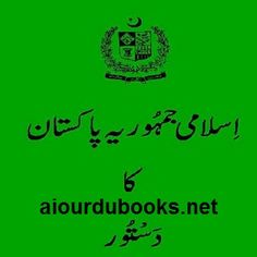 Palmistry books in urdu with picture free download pdf