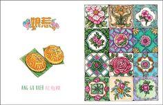 Behance : Peranakan Motifs ( Nyonya Baba ) / Ang Gu Kueh Postcard Design hand painted by Ong Siew Guet