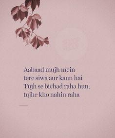 For an aching heart.