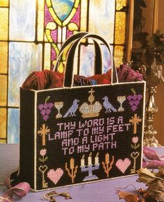 X786 Plastic Canvas PATTERN ONLY Sacred Words by BeadedBundles, $1.95
