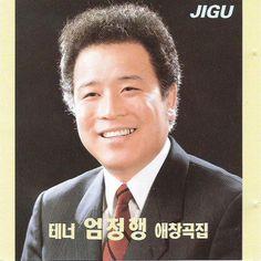 I Want to Go (가고파) - Eom Jeong Haeng (엄정행) | Korean |422230312: I Want to Go (가고파) - Eom Jeong Haeng (엄정행) | Korean |422230312 #Korean