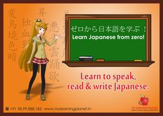 There has always been a growing importance for languages whether native or foreign, especially in today's era were communication has reached its peak and the world has become a smaller place. An increasing number of youngsters are inclined towards learning foreign languages. Enroll for Japanese language course with My Learning Planet.