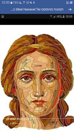 Mosaic Tile Art, Mosaic Artwork, Mosaic Crafts, Mosaic Glass, Free Mosaic Patterns, Mosaic Portrait, Painting Activities, Learn Art, Mosaic Designs
