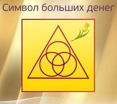 Dream Catcher Tutorial, Alternative Treatments, Illustrations And Posters, Rubrics, Runes, Spelling, Affirmations, Religion, Magic