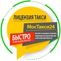 Картинки по запросу такси 151.ру