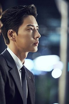 """Man To Man"" Park Hae jin"