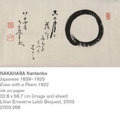 Nantenbo (1839-1925) was a Japanese Zen monk of the Rinzai sect. A disciplined Zen teacher and prolific Zen painter, he learned to use painting and calligraphy as means of expressing the Zen spirit that lies beyond words. In the painting Enso with a poem, the enso (circle) was accomplished in one continuous brushstroke is accompanied by a poem written in cursive calligraphy and translated 'If that moon falls, I will give it to you. Now try to take it.'