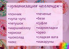 Фотографии Арт челлендж/Art challenge – 216 фотографий   ВКонтакте