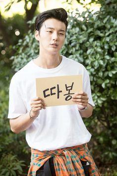 Asian Actors, Korean Actors, The Best Hit Kdrama, Mirror Of The Witch, Dong Gu, Yoon Shi Yoon, Hyun Jae, Lovely Smile, Cha Eun Woo